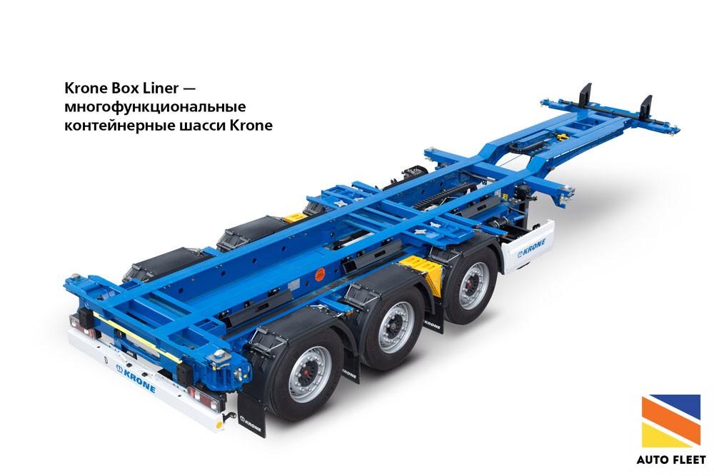 Krone Box Liner