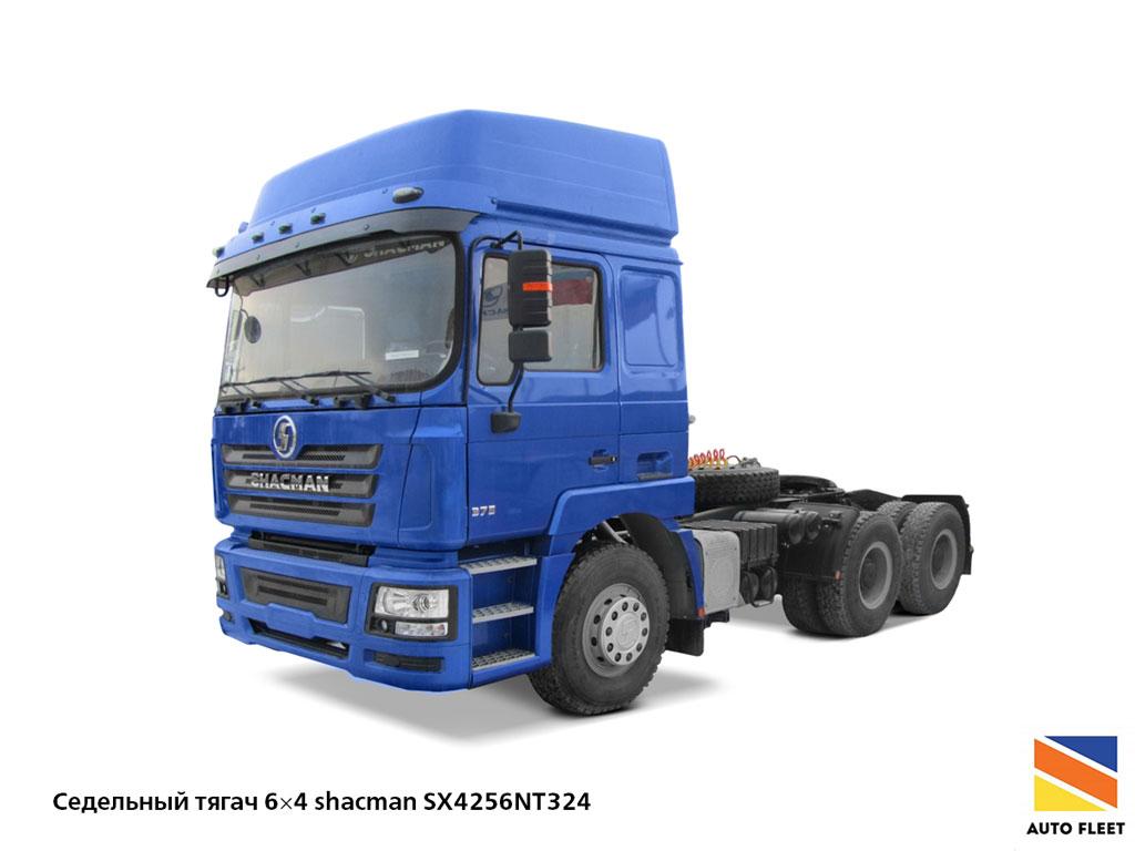 Shacman SX4256NT324 грузовой седельный тягач ( Truck )