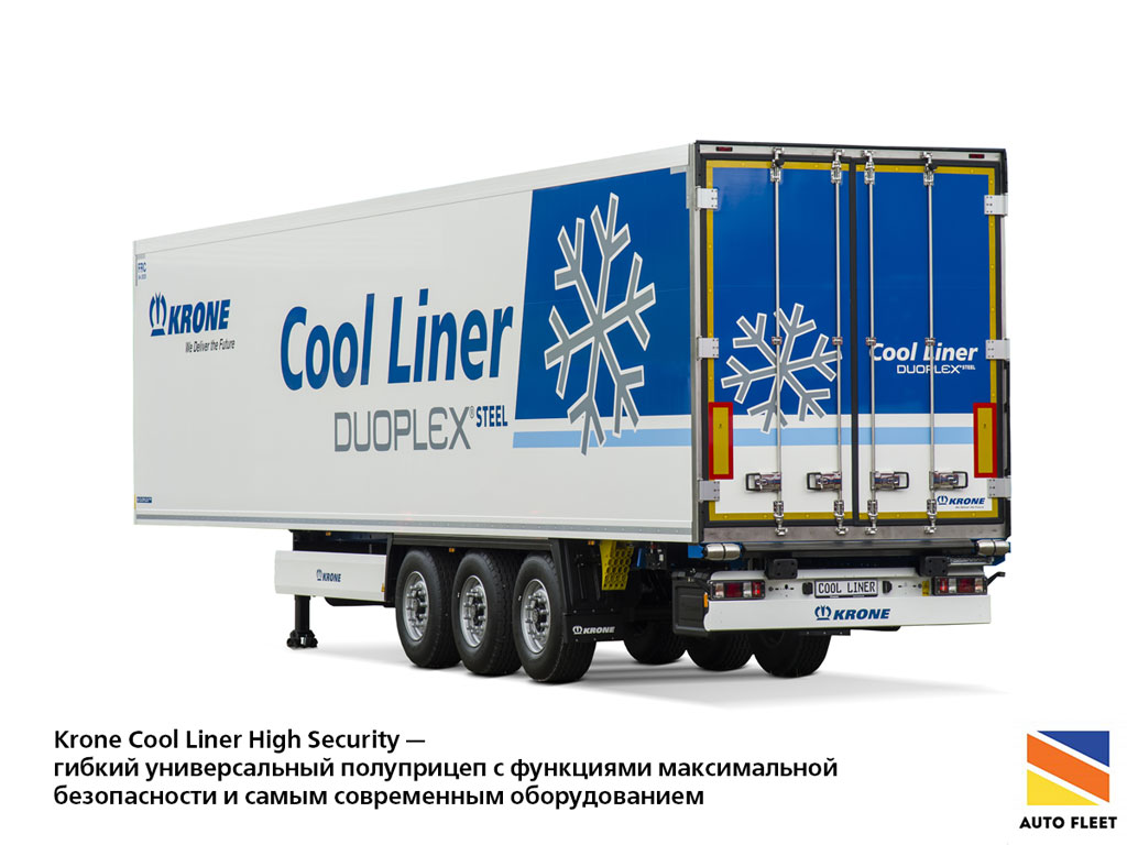 Krone Krone Cool-Liner High-Security полуприцеп