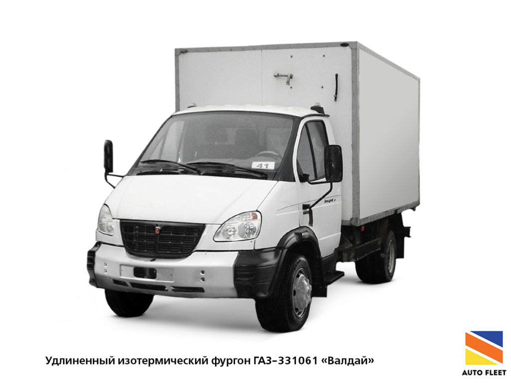 ГАЗ-331061 «Валдай» изотерма
