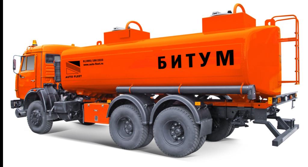 Битумовоз КАМАЗ 65115 купить в МОСКВЕ http://fleet-auto.ru