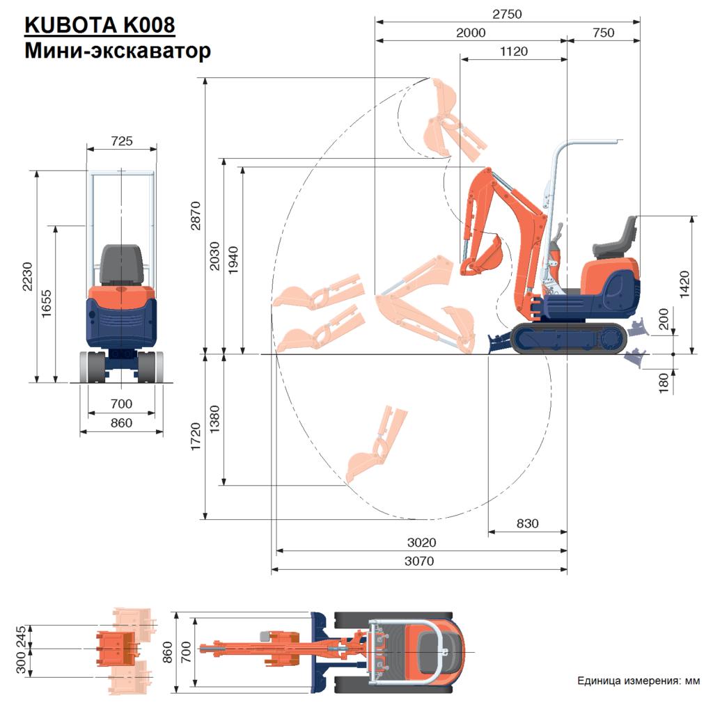 KUBOTA K008 Мини-Экскаватор б.у. купить в МОСКВЕ http://fleet-auto.ru