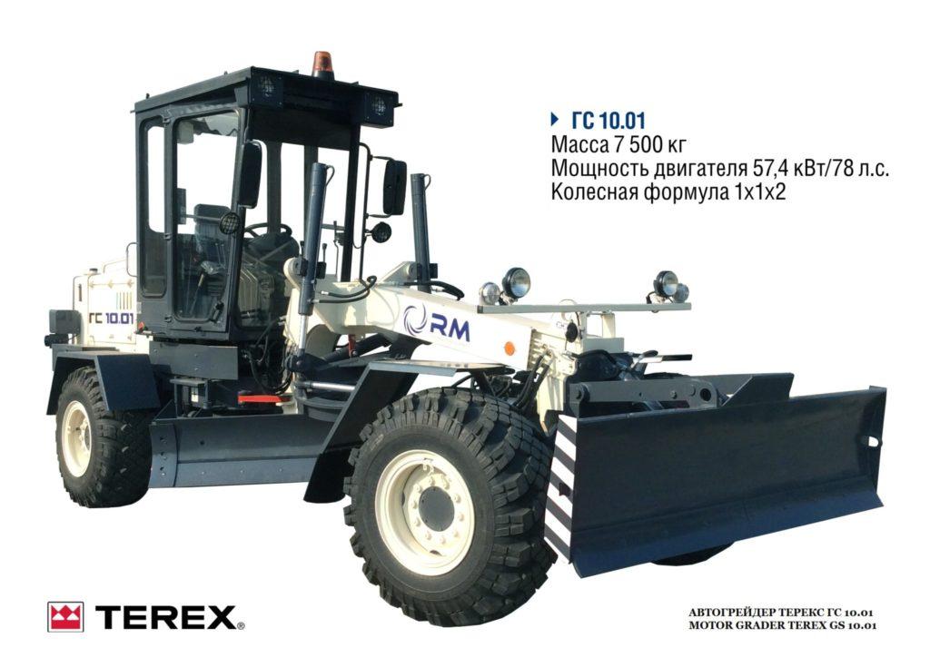 Motor Grader Terex GS 10.01