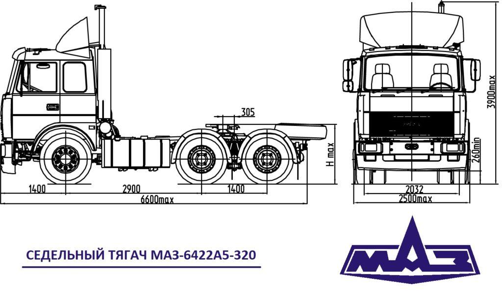 MAZ 6422A5-320 седельный тягач