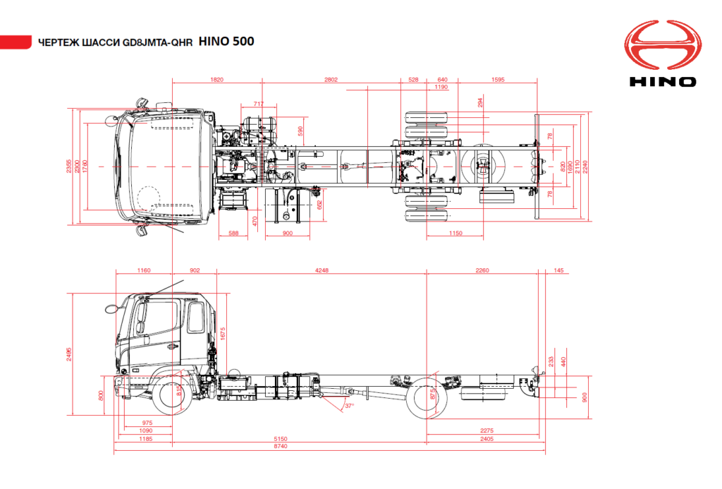 HINO 500 GD8JMTA−QHR